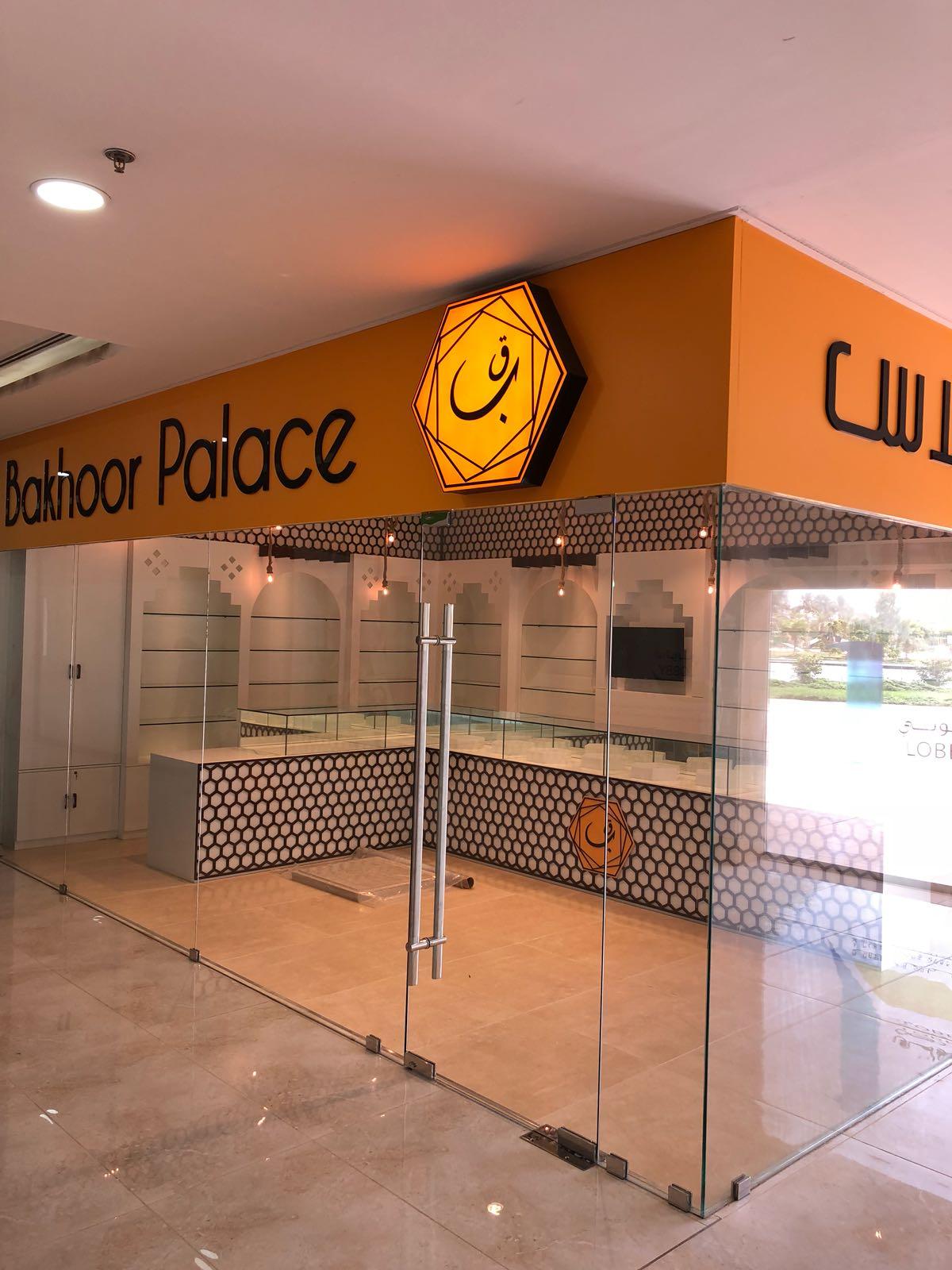 Bakhoor Palace