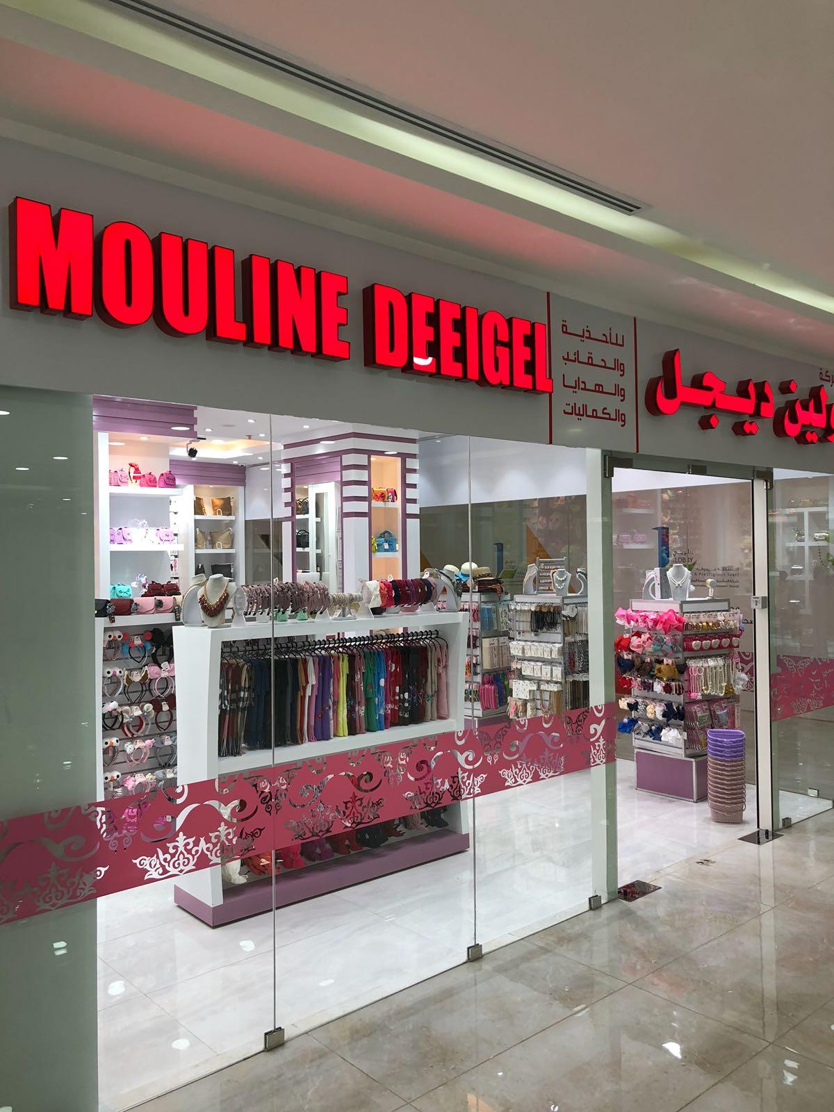 Mouline Deeigel