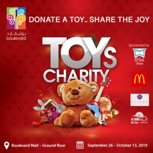 Donate a toy... Share the Joy